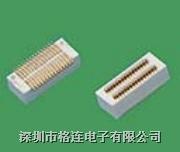 0.8板对板连接器