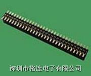 0.8mm排母連接器 pitch:0.5,0.8,1.0,1.27,2.0,2.54,3.96mm