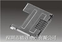 SIM卡座 Pitch:0.8,1.0,1.27,2.0,2.54mm