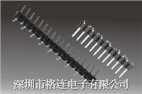 2.0双塑单排針