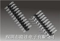 2.0mm双排针