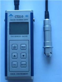 CT210磁性测厚仪 CT210