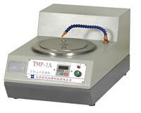 时代TMP-1单盘双速/TMP-1A无级变速金相试样磨抛机  TMP-1 TMP-1A