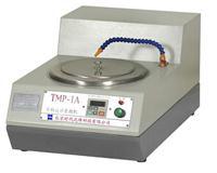 TMP-1单盘双速/TMP-1A无级变速金相试样磨抛机 TMP-1/A