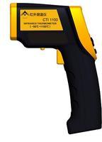 CTI1100红外线测温仪 CTI1100
