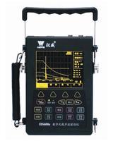 HS600手持式数字超声波探伤仪 HS600