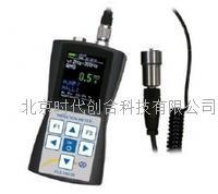 德国 PCE-VM25振动分析仪  PCE-VM25