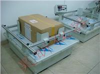 震箱機_震箱測試機_振箱試驗機_紙箱包裝箱振動試驗機 JYQ系列