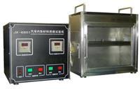 GB8410阻燃箱 JX-6801