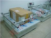 厂家直销震动试验台 运输颠簸试验 模拟运输振动台 JYQ系列