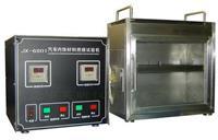 厂家直销GB8410燃烧试验箱 汽车内饰材料燃烧GB8410 JX-6801