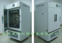 低温恒温保存箱