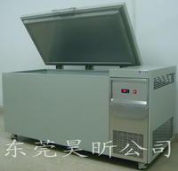 低温处理冰柜 LCZ系列