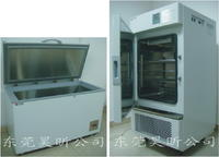 双锁冰箱冰柜冷柜