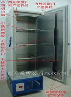 双锁菌种冷存箱 HX系列