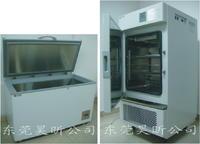 卧式立式低温冻藏冰柜