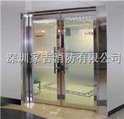 深圳甲级防火门、甲级玻璃防火门