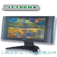 jt166ha液晶显示器