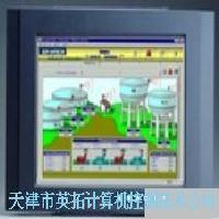 工業平板顯示器