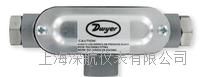 德威爾629C系列水壓差變送器