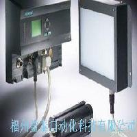 SIMATIC VS 110 视觉传感器