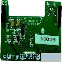 FC-201/SH--芯片级微功率数传模块