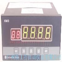 XMD智能巡检仪420元