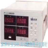 PF1211電參數測試儀(功率計/數字功率計) PF1211
