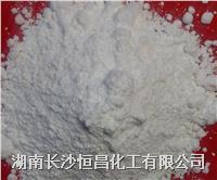 芥酸酰胺CHMP E50