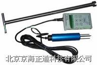 土壤水分测量仪 Mpkit-B
