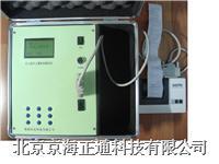 SU-LB打印型高智能土壤水分测试仪 SU-LB