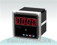PJ1081/1VS-X四位电流表 PJ1081/1VS四位电流表