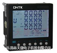 DM2000多功能电力仪表 DM2000多功能电力仪表