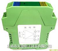 NP智能信号隔离配电器 NP智能信号隔离配电器