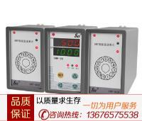 SWP-M30系列插拔式配电模块/二线制变送器隔离器