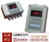 上海模数XTRM系列多回路温度远传监测仪总代理