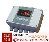多回路温度远传监测仪(HART) XTRM-H系列