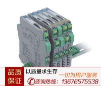 GS8523-EX開關量輸出隔離柵