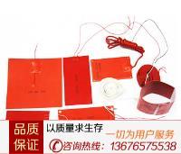 高溫陶瓷電加熱器系列