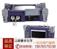 OTDR-2000/4000便携式光时域反射仪-新品