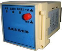 NK-D(TH)凝露控制器