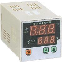 XTE-7015X-2V5温控仪 XTE-7015X-2V5