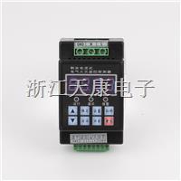 电气火灾监控器 电气火灾监控器