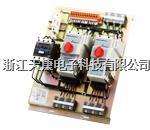 TKCPS(KBO)-D双速型、TKCPS(KBO)D3三速型控制与保护开关电器 TKCPS(KBO)-D双速型、TKCPS(KBO)D3