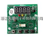 TKCPS(KBO)智能控制器 TKCPS(KBO)