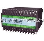 三路电流、电压组合变送器 三路电流、电压组合变送器