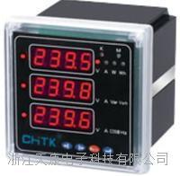 新能源仪表SEG900E