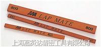 日本AAA油石LAP MATE系列 LAP MATE