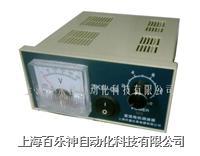 直流调速器-直流电机调速器 ZKS-02