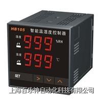 温湿度控制器 HB102  HB104   HB105